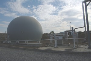 biogasholder